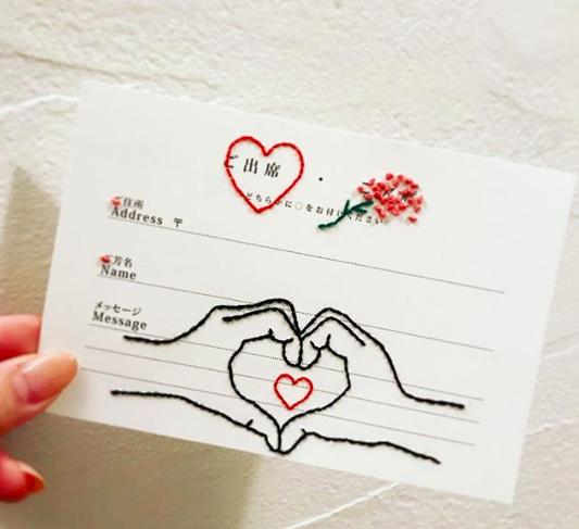 結婚式の招待状の返信の可愛いデザイン2