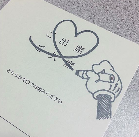 結婚式の招待状の返信の可愛いデザイン6
