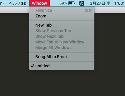 Sublime Textを日本語化をMacBookで