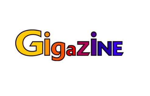 ITニュースサイトおすすめ GIGAZINE