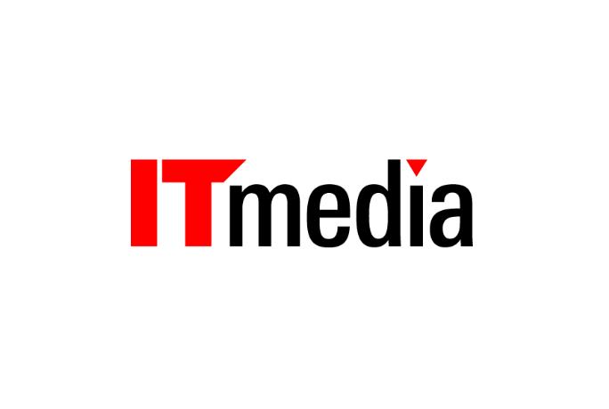 ITニュースサイトおすすめ ITmedia