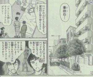 高木刑事が佐藤刑事のベッドの柔らかさを知っている理由