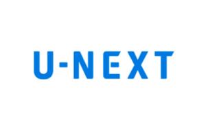 おすすめアニメを見る動画配信サイト U-NEXT