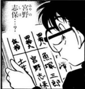 大黒連太郎とは?どんな人物2
