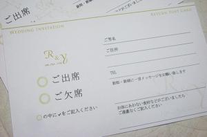 結婚式の招待状返信はがきにアレルギー欄がない時の書き方