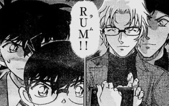 名探偵コナン ラムの正体は黒田兵衛・若狭留美・脇田兼則と判明