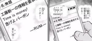 名探偵コナン 脇田兼則 ラム TIME IS MONEY