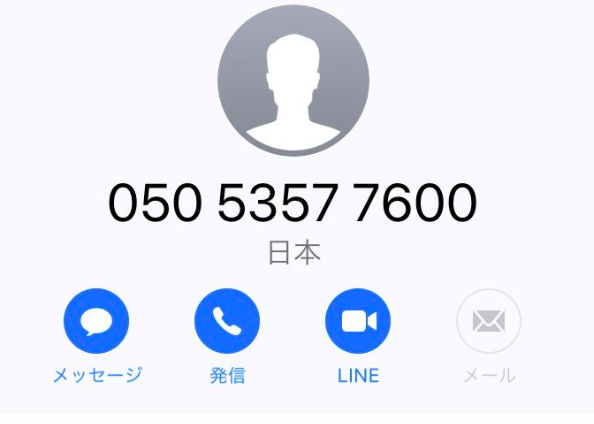 05053577600
