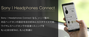 SONY Headphones Connect