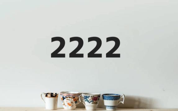 エンジェルナンバー2222は片思いの恋愛に奇跡