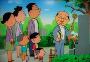 サザエさんの父波平は前妻の墓参りをしていた?何話?