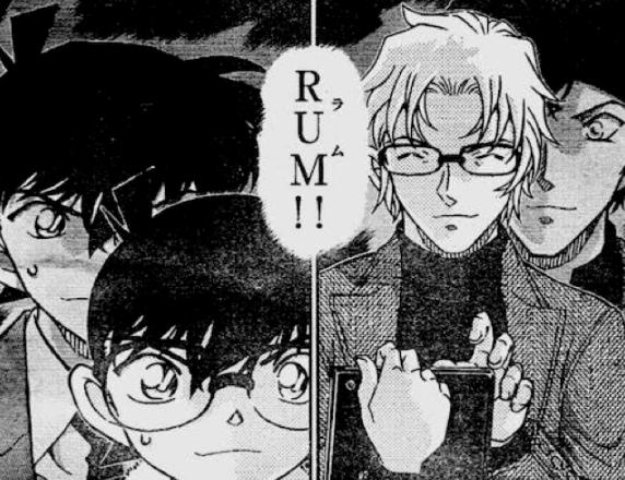 名探偵コナン-ラムの正体は黒田兵衛・若狭留美・脇田兼則と判明