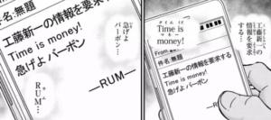 名探偵コナン-脇田兼則-ラム-TIME-IS-MONEY